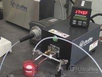 steel carbide heating