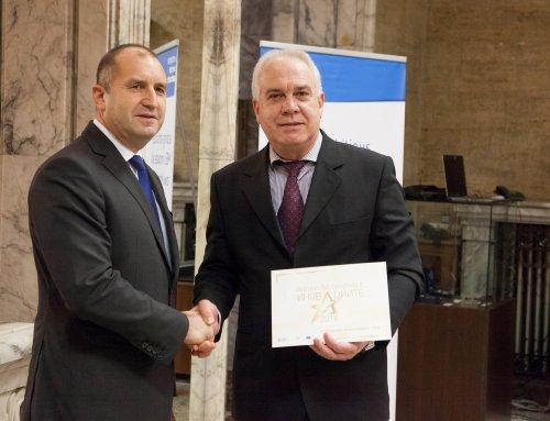 """The Innovative Enterprise of the Year"" Contest Awards UltraFlex Power Technologies Europe"